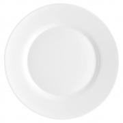 Hurtownia Gastronomiczna | Aktualne promocje